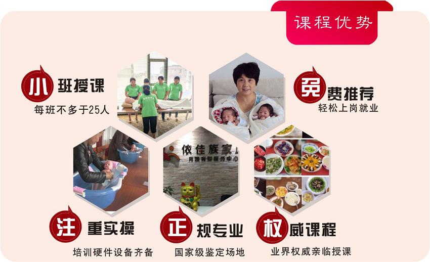广州花都育婴师培训
